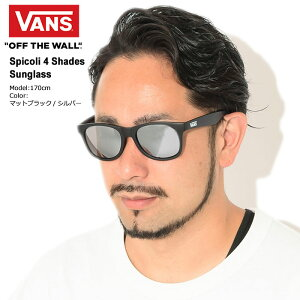 バンズVANSサングラススピコリ4シェード(vansSpicoli4ShadesSunglassメンズレディースユニセックス男女兼用VN000LC0ヴァンズ)