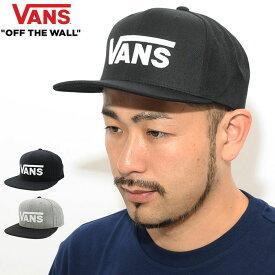 バンズ VANS キャップ ドロップ V 2 スナップバックキャップ ( vans Drop V II Snapback Cap 帽子 メンズ レディース ユニセックス 男女兼用 VN0A36ORY28 VN0A36ORHGB ヴァンズ )