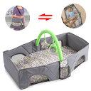 ベビーベッド 折り畳み式 持ち運び便利 携帯式 赤ちゃん連れの旅行&外出などに 添い寝ベッドインベッド