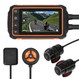 Iseebiz バイク用ドライブレコーダー オートバイ専用 Wifi搭載 GPS搭載 前後1080P 145°広角カメラ 全体防水 200万画素 日本全国LED信号機対応 リモコン付き エンジン連動 Gセンサー 常時録画 ループ録画 日本語説明書 一年間品質保証