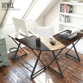 コーナーデスク DEWEL 幅130 L字型 パソコンデスクオフィスデスク PC デスク 事務 机 木製