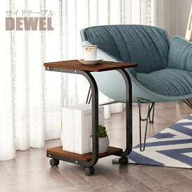 DEWEL サイドテーブル コーヒー お茶テーブル コ字型 幅45×奥行き30×高さ55cm ベッドサイドテーブル テーブル ナイトテーブル キャスター&アジャスター付き シンプル