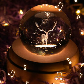 クリスタルオルゴール プレゼント 間接照明 ベッドサイドランプ LEDライト ギフトケース付き USB充電 おしゃれ 木製 手作り プレゼント 結婚記念日 女性 子供 かわいい 雰囲気 癒しグッズ 投影効果