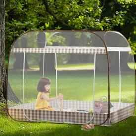 DEWEL 蚊帳 底付き ワンタッチ蚊帳 テント式 大空間ハイバージョン 折りたたみ式 モスキートネット 虫除け 蚊よけ ムカデ対策 収納便利 密度が高い 子供 大人 兼用