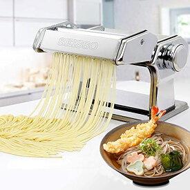 DEWEL 製麺機 分離式 幅厚さ調節可能 家庭/業務兼用 2種類カッター パスタマシン そば打ち機 うどん