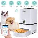 自動給餌器 猫 犬用 Iseebiz スマホで遠隔操作 ペット自動餌やり機 6L大容量 1日8食まで タイマー式 アプリ対応 録音…