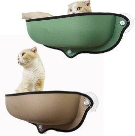猫ハンモック 窓吸盤 日向ぼっこ 日光浴 耐荷重13kg マット付き ペットベッド 取り付け簡単 カーキ