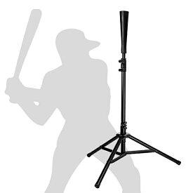 Cyfie バッティング ティー 野球 練習スタンド 折り畳み 持ち運び便利  硬式/軟式球/ソフトボール 兼用