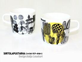 marimekko マリメッコ コーヒーカップ SIIRTOLAPUUTARHA (イエロー)