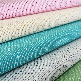 Tilda ティルダ ファブリック(生地) Pearls (パール) 【ラッキーシール対応】