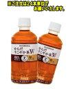 【24本単位でご注文ください】【トクホ】コカコーラからだすこやか茶W350ml