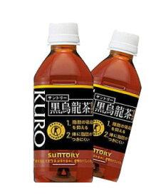 サントリー 黒烏龍茶 350ml 24本 1ケース 特保 トクホ 脂肪 吸収 抑える