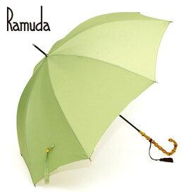 【送料無料】日本製 60レクタスバンブー婦人長傘(グリーン)撥水レディース傘【傘屋伝七/zs01603】【楽ギフ_包装】婦人傘 紳士傘 雨具 雨傘