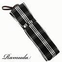 送料無料の訳あり品 日本製 RAMUDA60×8カーボンチェック甲州織3段折りたたみ傘【傘屋伝七/3710b】【訳あり】
