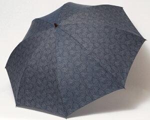 【送料無料】晴雨兼用2段折り畳み傘58×8伊勢型紙渦UV遮蔽率90%以上傘屋伝七/1400】【楽ギフ_包装】折りたたみ傘