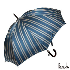 RAMUDA65樫棒濃茶塗りレジメンタルストライプブルー【送料無料】【傘屋伝七/211302bu】