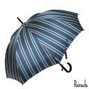 レジメンタルストライプ ブルー RAMUDA 65樫棒濃茶塗り メンズ大きいサイズ甲州織【送料無料】【傘屋伝七/211302bu】名入れ 可【楽ギフ_包装】父の日 ギフト