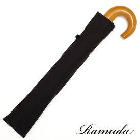 【送料無料】 2段折り畳み58×8タフレックス無地(ブラック)【傘屋伝七/313103b】【楽ギフ_包装】折りたたみ傘