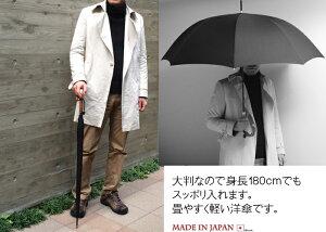 【送料無料】大判傘RAMUDA70×8レインバリア(タフレックス)無地紳士長傘[選べる5色]【傘屋伝七/211102】【楽ギフ_包装】