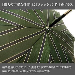 Ramuda長傘メンズ紳士甲州織日本製生地UVカット90%以上修理保証軽量軽いuv大きいギフトプレゼント名入れネームプレート父の日誕生日敬老の日傘寿退職祝いクリスマス