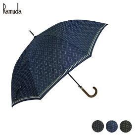 Ramuda 長傘 ダイヤ柄 大きい傘 紳士傘 軽量 軽い メンズ ギフト プレゼント 父の日 誕生日 敬老の日 傘寿