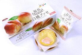連続テレビ小説「なつぞら」北海道十勝チーズブッセ(5個箱入)