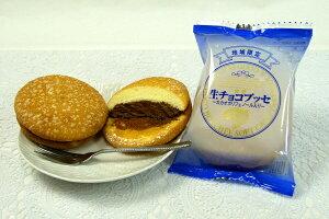 生チョコブッセ(5個箱入)