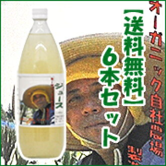 芦荟汁 1000 毫升 × 6 件的我我是 ALO 10P03Dec16 馈赠的礼品