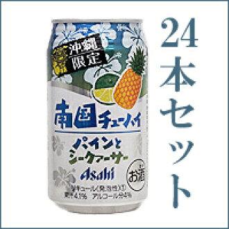 """使用朝日南国Chu-Hi""""菠萝和*24部shikuasa 350ml""""的冲绳生产shikuwasa梧桐一下子爽快!朝日Chu-Hi 10P03Dec16白色情人节"""