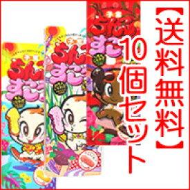 """【選べる10個】 子宝と安産""""がテーマです。子宝ちんこすこうプレーン味と南国チョコ味【珍品堂】子宝ちんすこう(糸満)"""