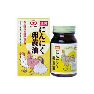 にんにく卵黄油 110粒 ユーワ