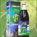防腐剤・添加物を含みません。ノニ果汁100%ジュース900ml ノニジュース沖縄ノニの力 【RCP】 お中元