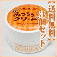 おきなわのみつろうクリーム25g×3個セット 薬品を一切使わない養蜂家のみつろうがベースの安心ナチュラル天然成分100%のスキンケアクリームです。沖縄子育て良品 はっぴーONE ミツロウ ビーワックス