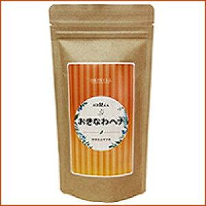 【送料無料】沖縄県産ヘナ ほおずき色 100g