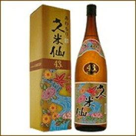 琉球泡盛 久米仙43度 1800ml 久米仙酒造 沖縄