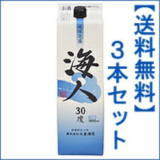 Ryukyuan awamori Higa Distillery Kaito 30 degrees 1800ml×3 本P19Jul1520140530 _ 20141024 awamori _ awamori Midyear gift