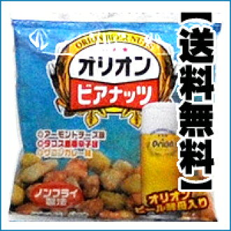 Orion beer nuts 16 g x 5 bags x 20! This means that 100 bag set. Orion beer yeast into. Sun shokuhin co products 10P13Nov14