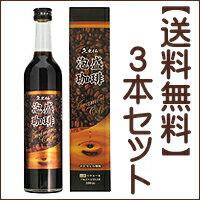 泡盛コーヒー500ml×3本セット 沖縄県産黒糖のコクと深み!泡盛珈琲 コーヒー泡盛 久米仙酒造