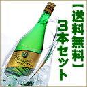 琉球泡盛 まさひろラウンジ720ml×3本セット(Masahiro Lounge)30度。まさひろ酒造(旧 比嘉酒造)。 通販 泡盛 通販 焼酎【琉球泡盛_CPN】