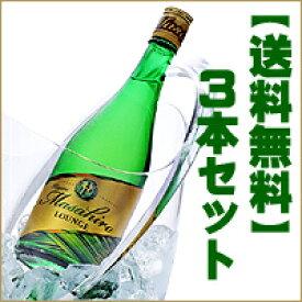 琉球泡盛 まさひろラウンジ30度 720ml×3 まさひろ酒造 沖縄