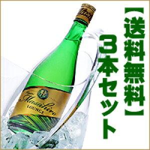 御中元 琉球泡盛 まさひろラウンジ30度 720ml×3 まさひろ酒造 沖縄
