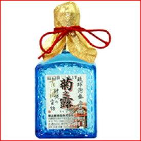 泡盛古酒 菊之露「沖縄の宝物」古酒40度 300ml 菊之露酒造
