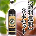 泡盛エスプレッソコーヒーリキュール500ml×3本セット ヘーゼルナッツ風味 久米仙酒造 バレンタインギフト