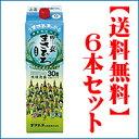 【送料無料】 琉球泡盛 まさひろカチャーシーパック1800ml×6本セット まさひろ酒造(旧比嘉酒造)沖縄泡盛 焼酎 バレンタインギフト