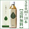 Wan Shou drop bottle 500 ml × 10 this EM fermentation health extract blue papaya fermented beverage 10P20Dec13