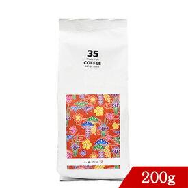 コーヒー 35コーヒー(J.F.Kブレンド) 200g 粉 35COFFEE 紅型パッケージ