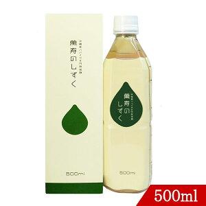 萬寿のしずく 500ml EM発酵 発酵飲料 健康エキス 有機微生物 もずく 米ぬか 青パパイヤ こんぶ 酵母 乳酸菌