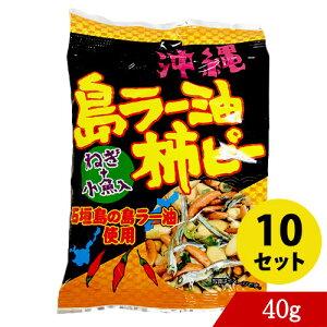 ラー油柿ピー 40g×10(ネギ小魚入り)