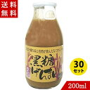 玄米 飲む黒糖げんまい 200ml×30 玄米飲料