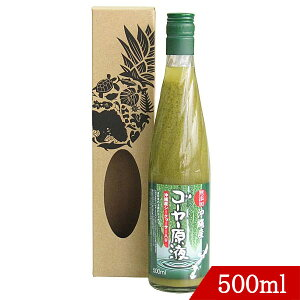 ゴーヤー原液 ジュース(沖縄県産シークヮーサー10%入り) 500ml
